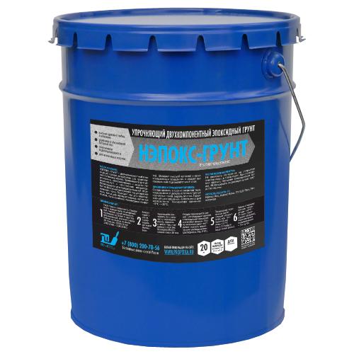 Эпоксидный грунт для бетонных полов
