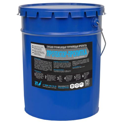 Упрочняющие пропитки для бетона купить пигменты для цементного раствора купить
