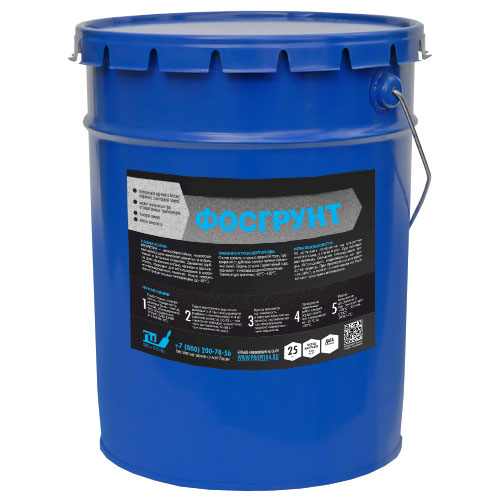 ФОСГРУНТ - Фосфатирующий грунт для черных и цветных металлов
